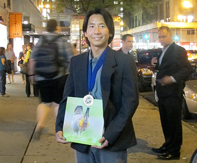 Book won the Gold Medal in the 2013 Independent Publisher Book Award